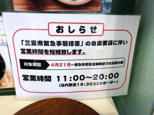 惣菜屋ビンクロ_e0292546_10442877.jpg
