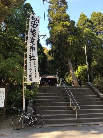 妙円寺詣り@BIKE_f0082056_17531891.jpg