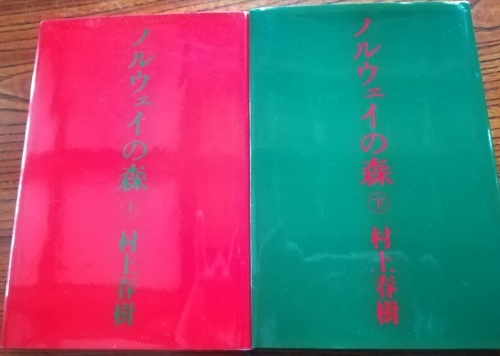 【7日間ブックカバーチャレンジ】_a0111166_11034708.jpg