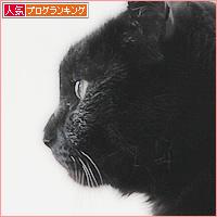 ウンのファンサービス_a0389088_17015637.jpg