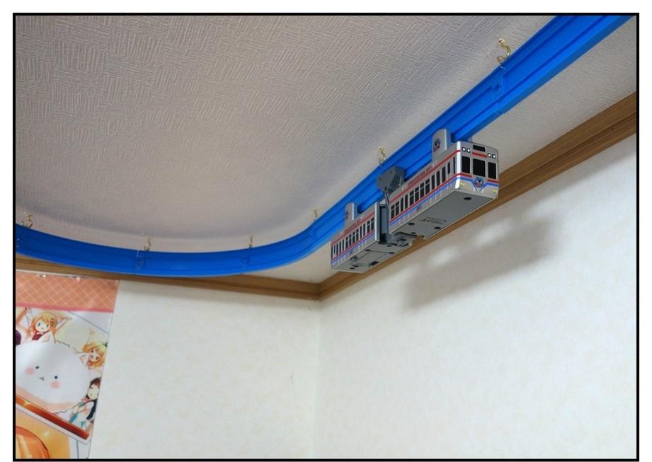 自室の天井にモノレールを走らせる男②(完結編)_f0205396_21065619.jpg