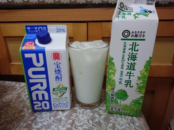 5/1 サッポロそれが人生、牛乳割、マルちゃんお好みソース焼そば_b0042308_23333457.jpg