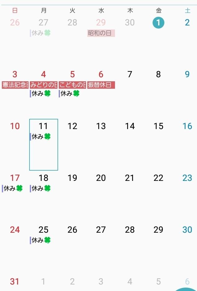 5月の定休日です🍀..._a0220527_08214534.jpg