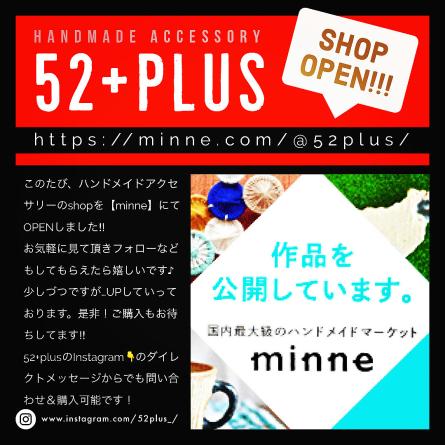 【52+plus】shop OPENしました!_f0042034_23574164.jpg