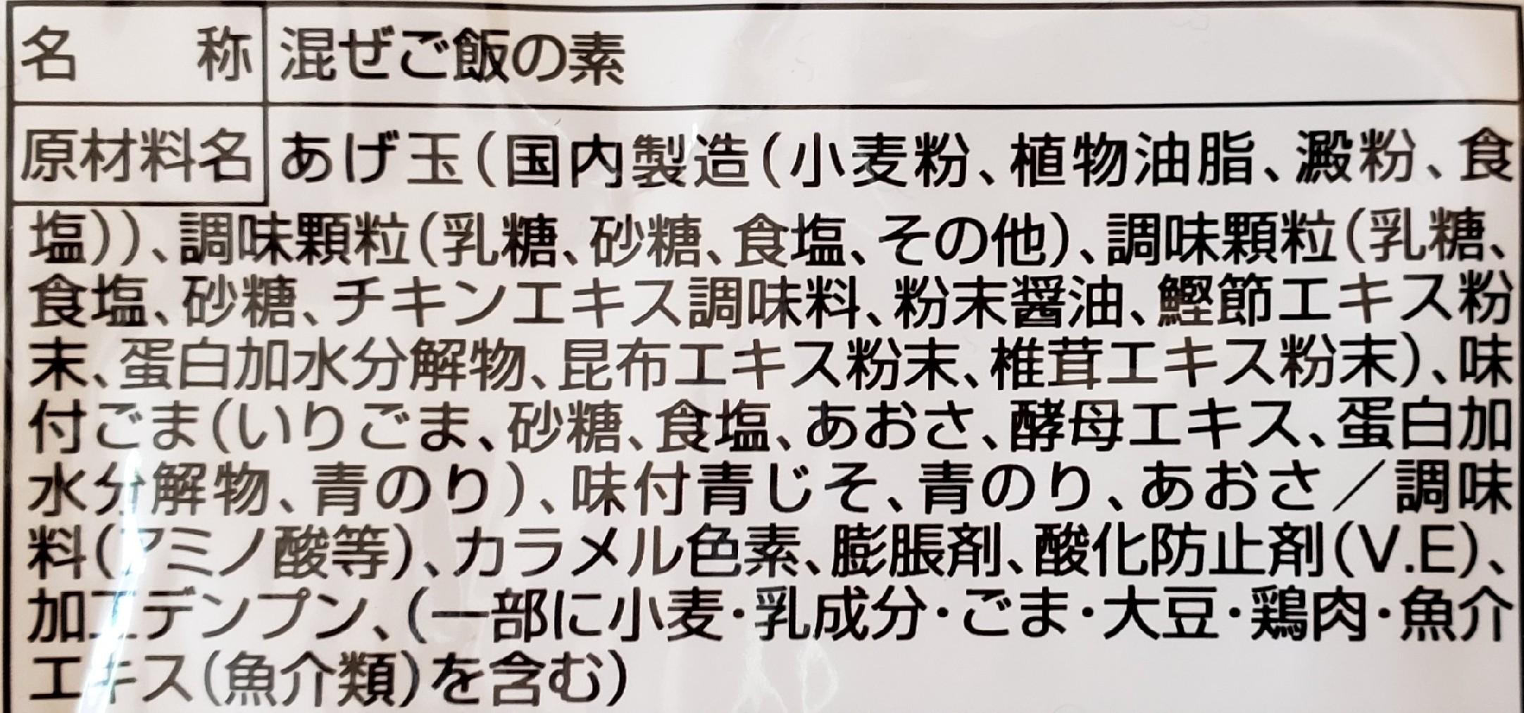 悪魔めし_a0105740_09191093.jpg