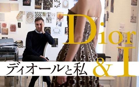 Stay Home映画「Diorと私」_b0310144_15421143.jpg