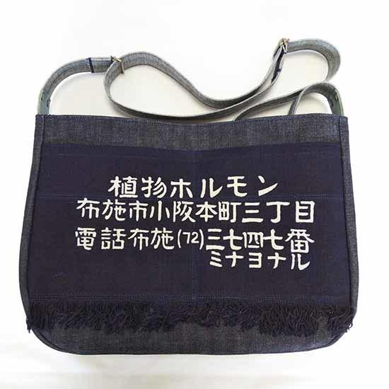 """5/1(金)〜5/5(火祝)「カフェZ」はお休みします。【第13回 Z x 5inch """"WEB""""百個展】開催中!_a0017350_05212059.jpg"""