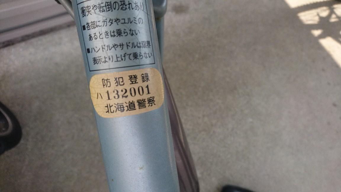 自転車_b0106766_20391547.jpg