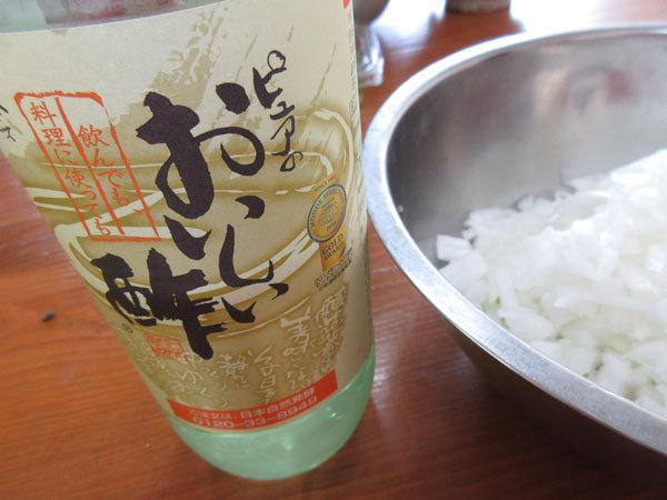 【自作】酢タマネギを作りました_c0152767_14540321.jpg