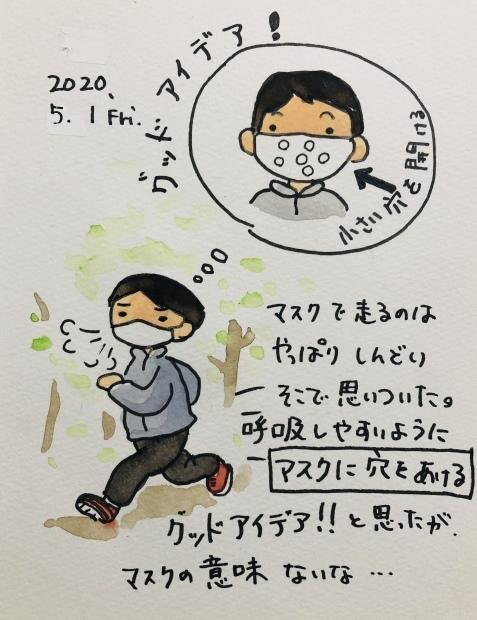呼吸困難にならないための方法_f0072976_08231990.jpeg