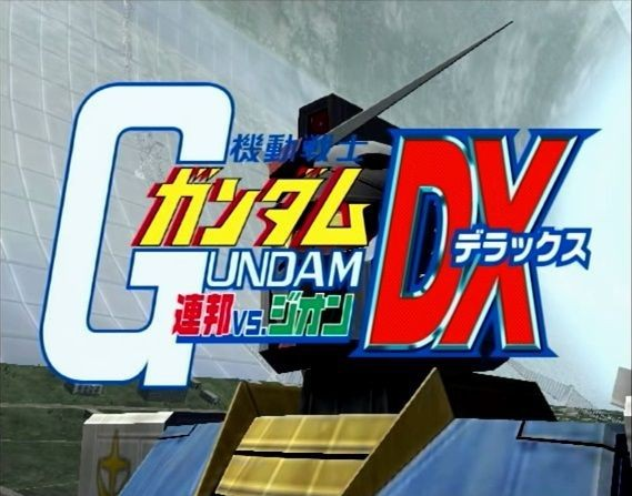 PS2「機動戦士ガンダム 連邦VSジオンDX」_f0052082_02465969.jpg