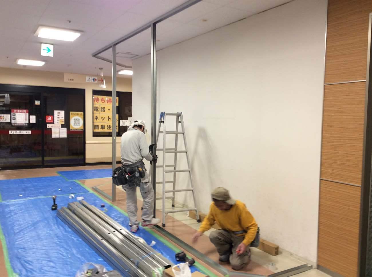 戸塚店(新店)改装工事スタートいたしました。_e0190287_19224824.jpg