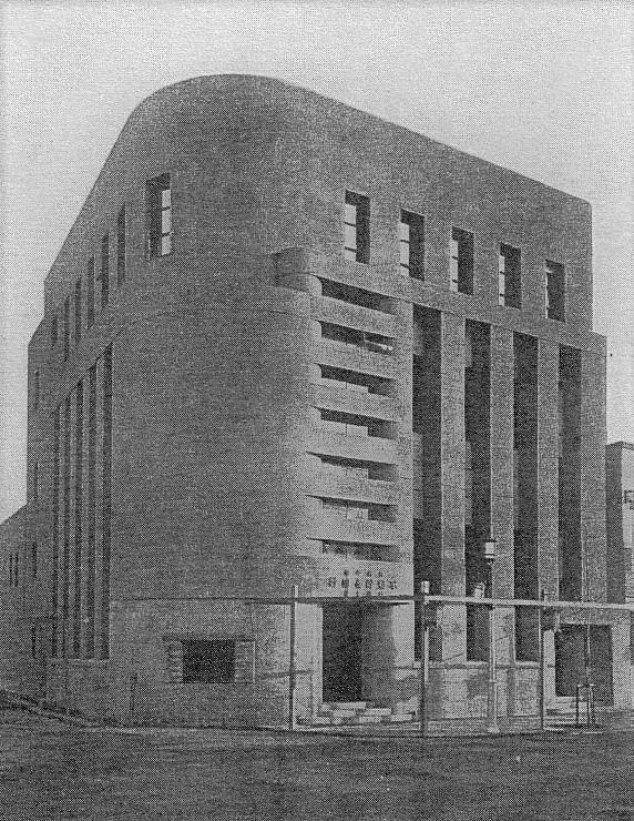 不動貯金銀行横浜支店(建築家・関根要太郎作品研究)_f0142606_09284211.jpg