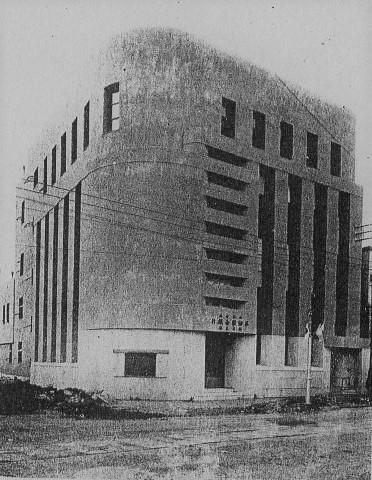不動貯金銀行横浜支店(建築家・関根要太郎作品研究)_f0142606_10300986.jpg