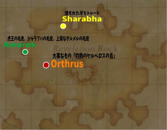 オルトロスの爪を狙ってみた。_e0401547_12334324.png