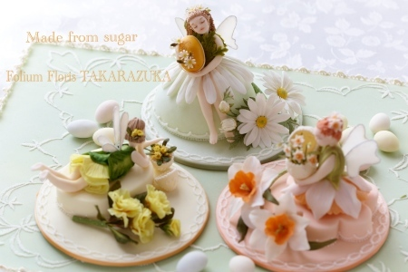 Made from sugar_a0119753_21202632.jpeg