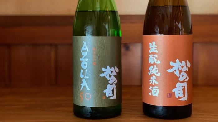 『松の司のきき酒部屋 Vol.4』_f0342355_17012077.jpeg