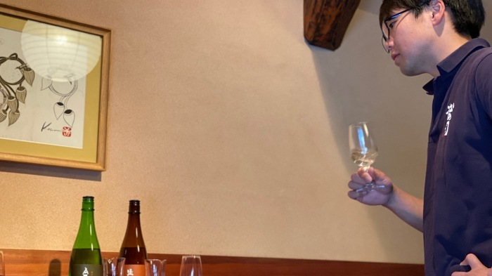 『松の司のきき酒部屋 Vol.4』_f0342355_17014784.jpeg