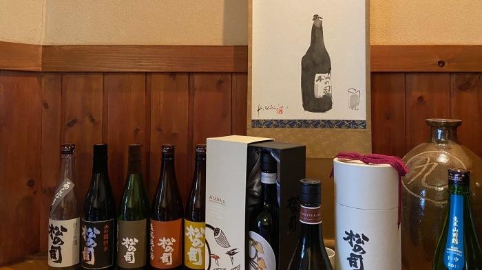 『松の司のきき酒部屋 Vol.4』_f0342355_17015325.jpeg
