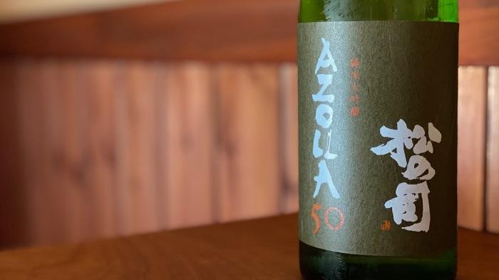 『松の司のきき酒部屋 Vol.4』_f0342355_17024287.jpeg
