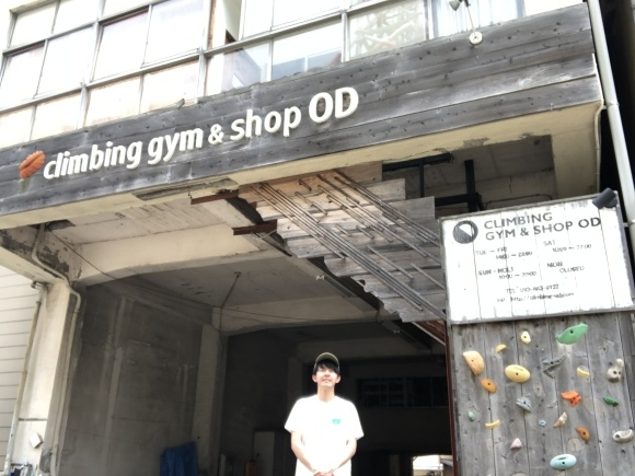 八幡店 新スタッフ!よろしくお願いします!_d0246875_11582732.jpeg