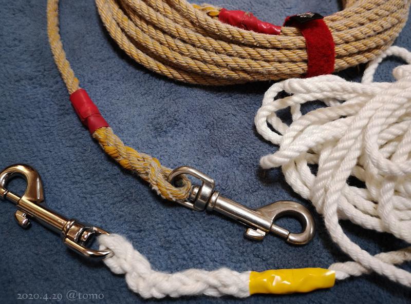 ロープ編み_f0067179_21275949.jpg