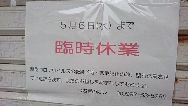 大島紬マスク_f0001883_17202472.jpg