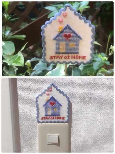 Stay at Home_c0195603_16512573.jpg