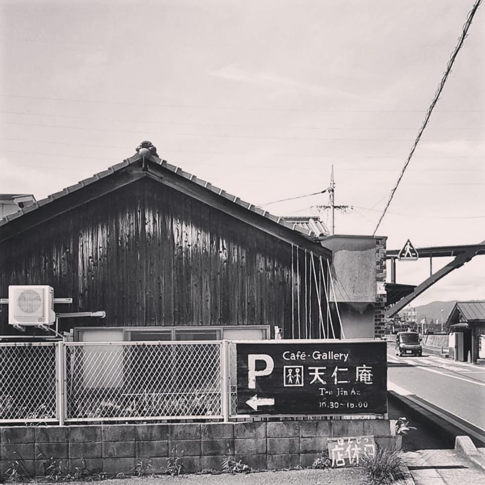 画家 井田英夫_d0165505_22471712.jpg