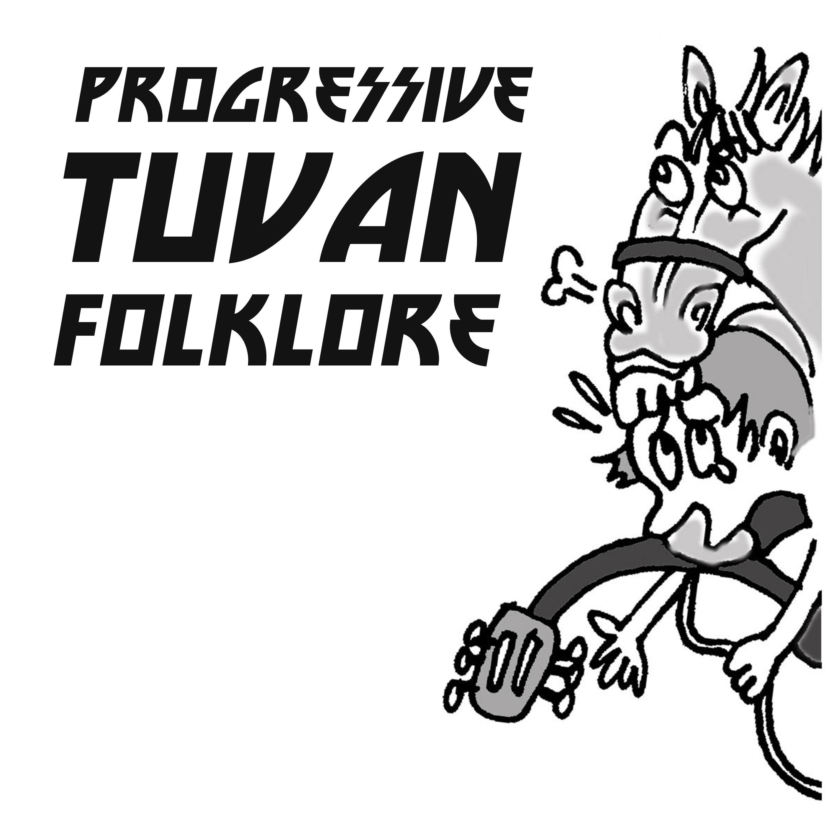 【Progressive Tuvan Folklore】リリース!_e0303005_20093365.jpg