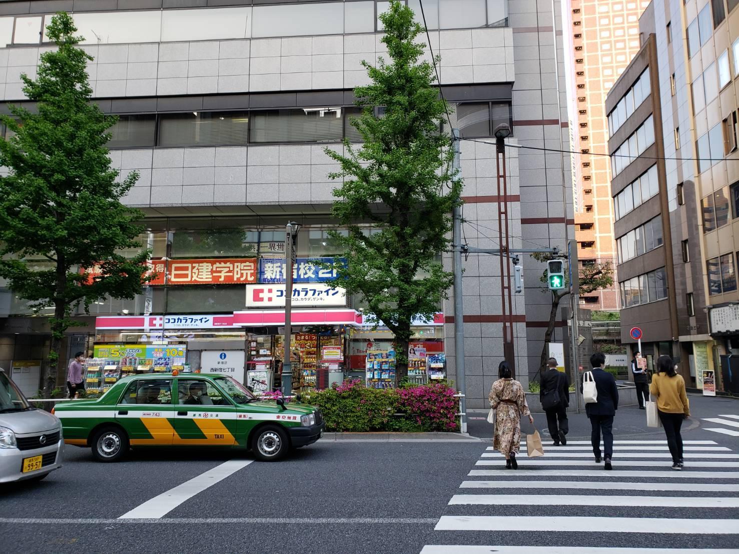 現在の西新宿の風景 博文堂書店新宿店跡地_b0042308_14385132.jpg