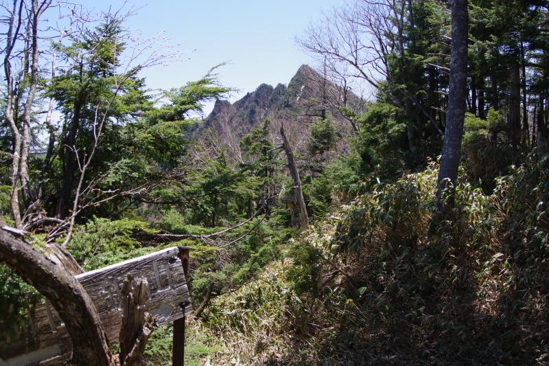 皇海山と鋸山_a0165316_20492961.jpg