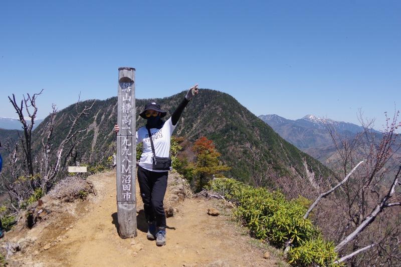 皇海山と鋸山_a0165316_21105427.jpg