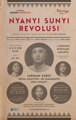 インドネシアの演劇:Nyanyi Sunyi Revolusi (2019) 詩人・Amir Hamzah_a0054926_20040533.png