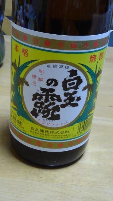 やっぱり お酒_c0236632_22065505.jpg