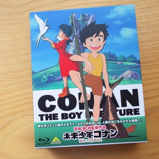 「未来少年コナン」NHKで再放送! 2020/5/3~_a0039934_11133307.jpg