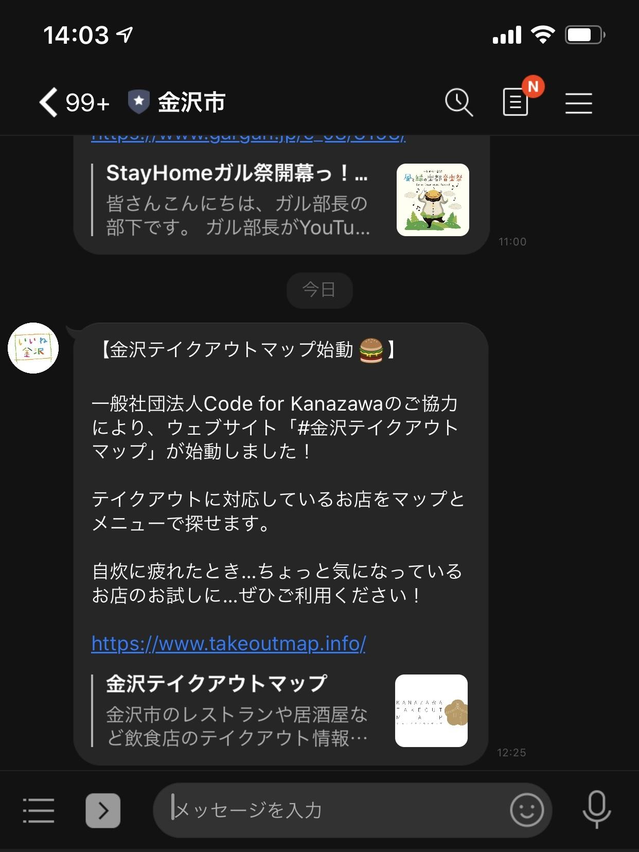 地魚・地酒 くろ屋(金沢市本町)_b0322744_15254608.jpeg