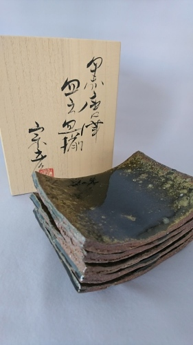 「土の器 5/3 丸田宗彦さん 向付②」_f0144646_09213227.jpg