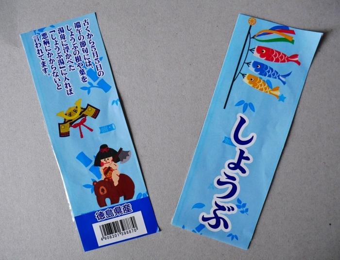 軒菖蒲(のきしょうぶ)  2020-05-05 00:00    _b0093754_19104612.jpg