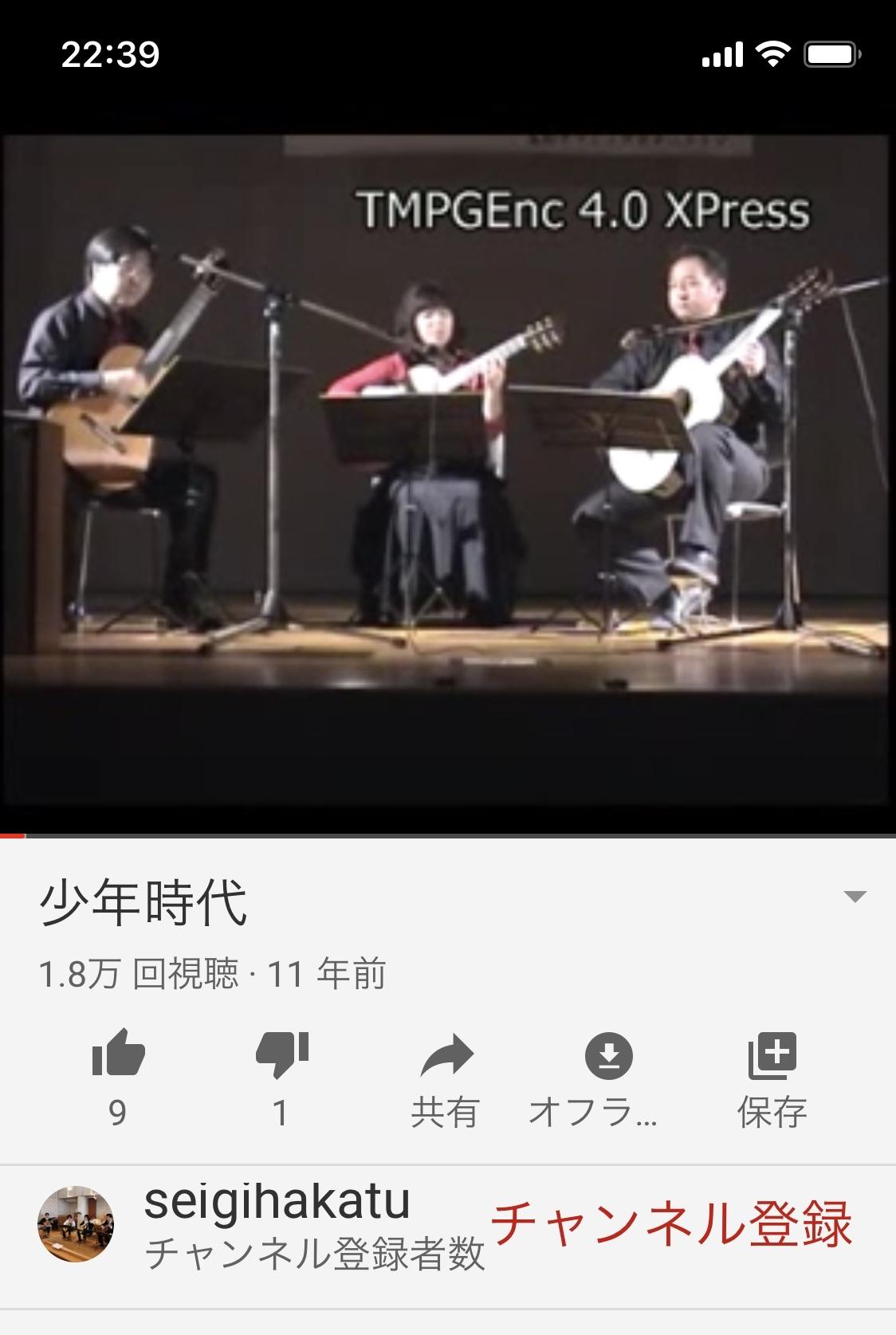 11年前♪_a0136859_11514923.jpeg