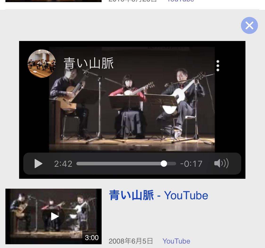 11年前♪_a0136859_11560323.jpeg