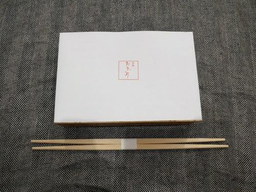 【テイクアウト情報】赤坂「赤坂おぎ乃」_f0232060_1245495.jpg
