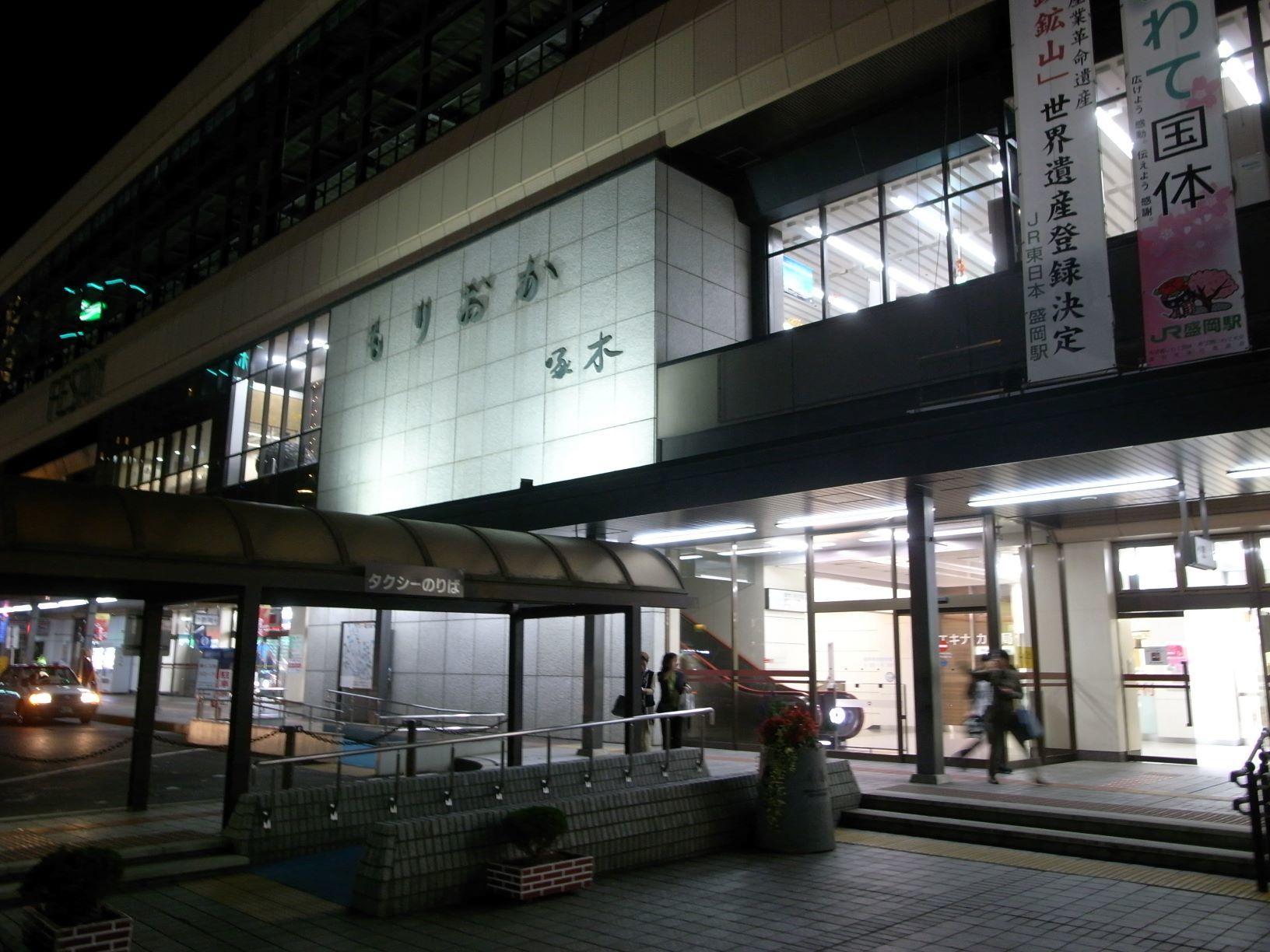 エア外食(盛岡冷麺)_d0389370_19193880.jpg