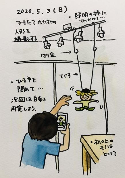 人形の撮影_f0072976_09272401.jpeg