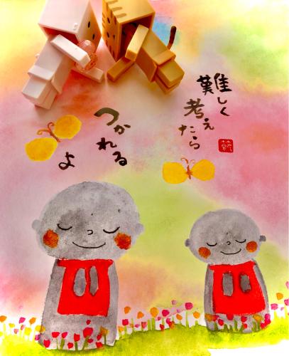 愛しの気まぐれさん💓🐈💕_b0229277_22321944.jpg