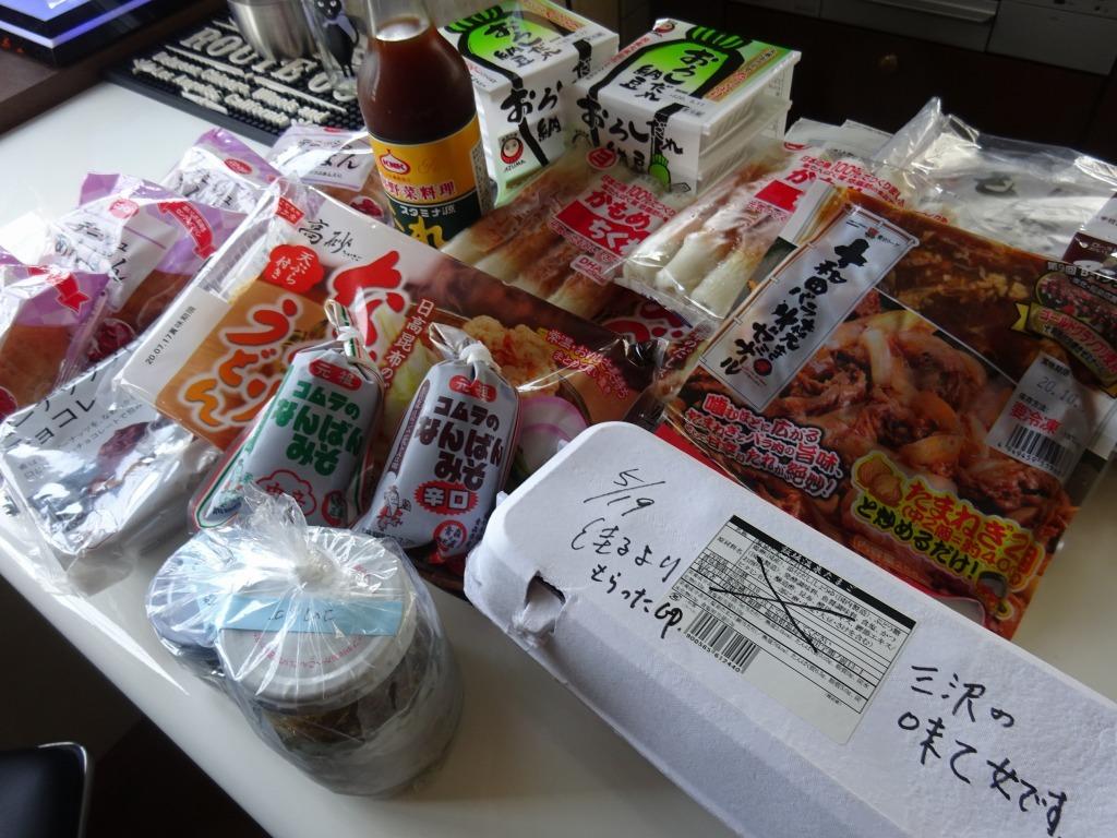 主力は地元食品、青森の母親から物資が届く_d0061678_11513893.jpg