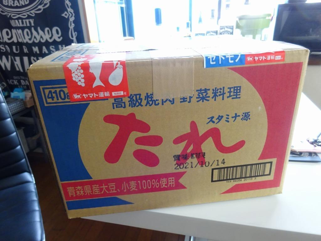 主力は地元食品、青森の母親から物資が届く_d0061678_11532647.jpg