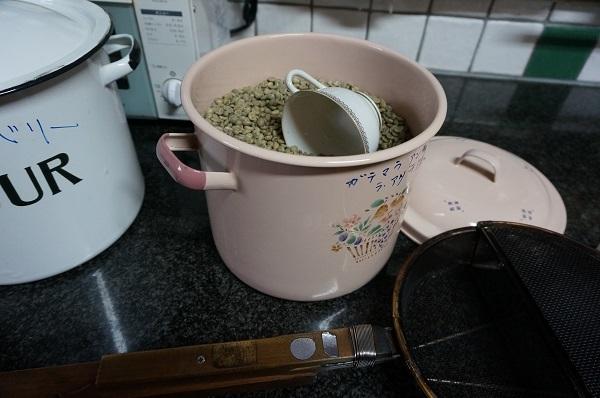コーヒー焙煎_e0365880_21221353.jpg