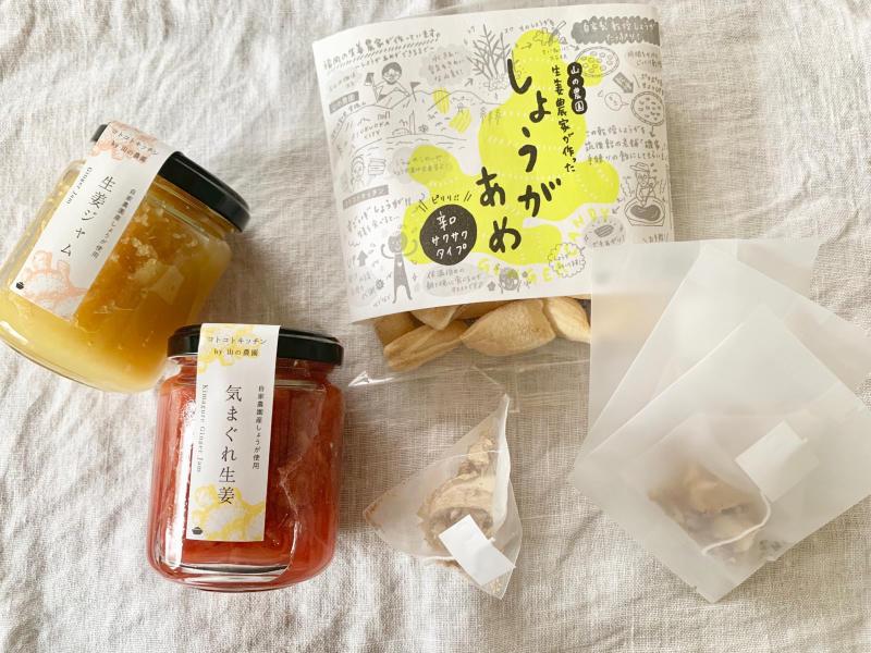 kotokoto kitchen おすすめセット_b0220289_02124758.jpg