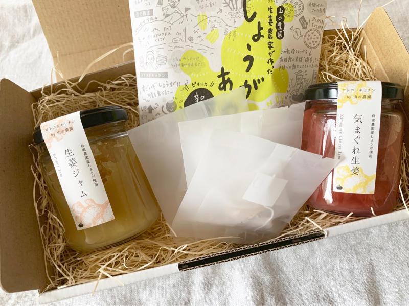 kotokoto kitchen おすすめセット_b0220289_02124826.jpg